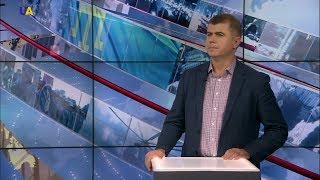 Молодежь расскажет миру об Украине