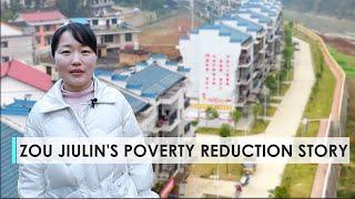 Zou Jiulin's poverty reduction story