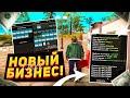АРЕНДА ТРАНСПОРТА ЗА 1.7ККК