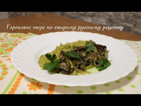 Как приготовить гороховую кашу. Рецепты блюд, видео