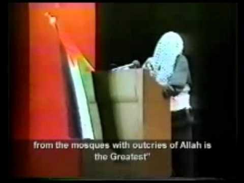 ISLAM IN USA : Kansas City Event Honors Al Qaeda Founder Abdullah Azzam
