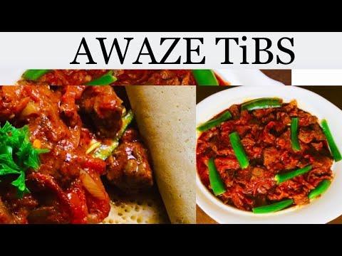 AWAZE Tibs | Tasty Beef Tibs | Tasty Ethiopian Recipe