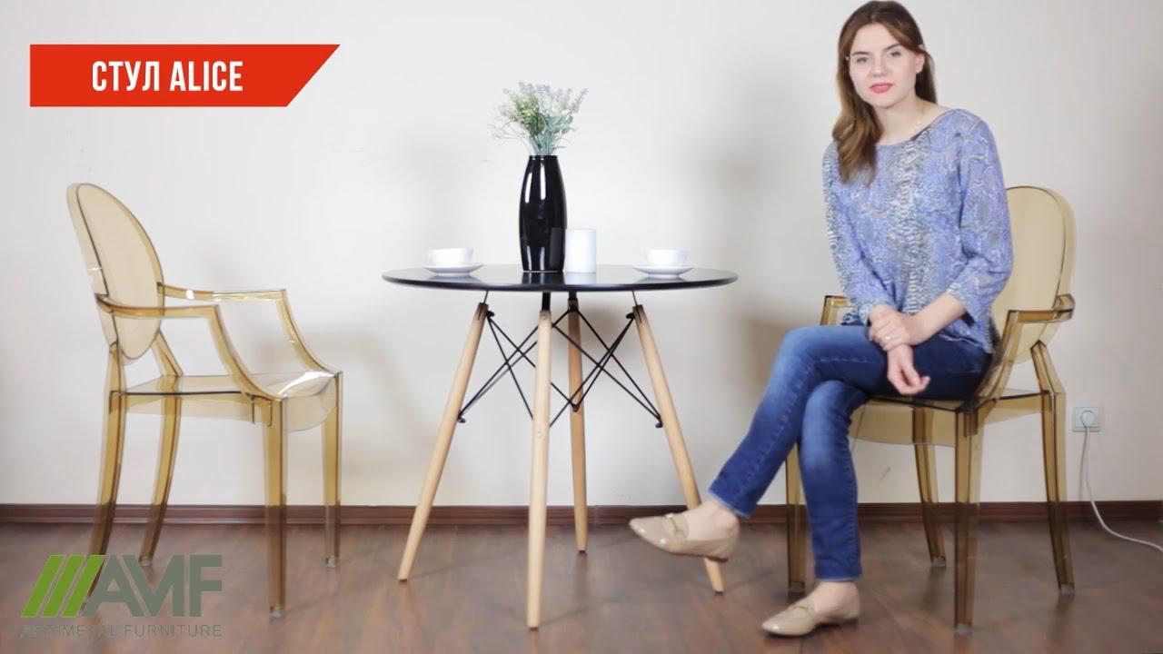 А, если вы хотите подчеркнуть или создать в кафе/ресторане/баре эффект футуристичности, в интернет-магазине proffbar можно подобрать стулья из прозрачного, разноцветного пластика. Такие модели создают ощущение легкости и практически невесомости, что вызывает у многих посетителей.