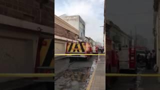 Incendio en el centro de la Ciudad de Colima