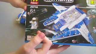 Звездный Истребитель Звездные Войны Лего Star Fighter Lego Stars Wars Звездный разрушитель Обзор