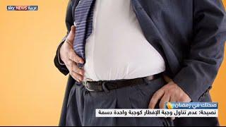 تناول الطعام بطريقة خاطئة يؤدي لعسر الهضم والتخمة    3-7-2015