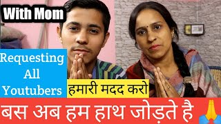 With Mom A Short Story Of Youtube | Earning Cut Issue 2020 | Help Us Requesting All Youtubers