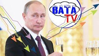 Как у Путина экономика росла