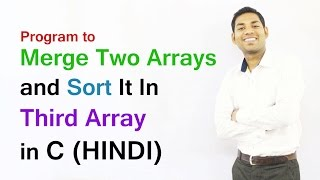 Program to Merge Two Arrays and Sort It In Third Array in C (HINDI)