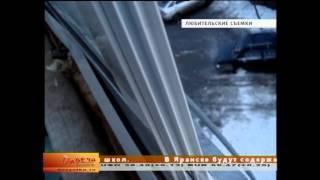 Снег сошёл с крыши вместе с арматурой(, 2014-03-13T05:18:33.000Z)