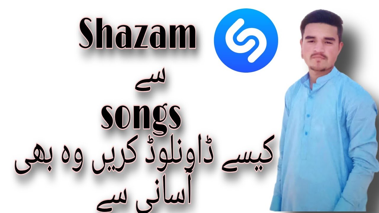 Download how to  download Shazam songs || shazam pe video song kase download kare