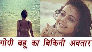 Saath Nibhana Saathiya actress Gopi Bahu aka Devoleena's sizzling HOT avatar   FilmiBeat
