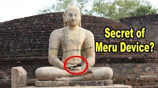 Secret Scrolls of Ancient Meru Device - Hidden at Polonnaruwa Vatadage, Sri Lanka?