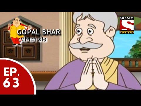 Gopal Bhar (Bangla) - গোপাল ভার (Bengali) - Ep 63 - Gopaler Lok Nirbachan