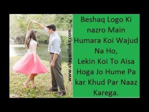 Love Shayari | Shayari Links