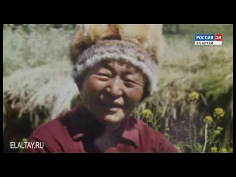 В Горно-Алтайске прошел международный курултай сказителей