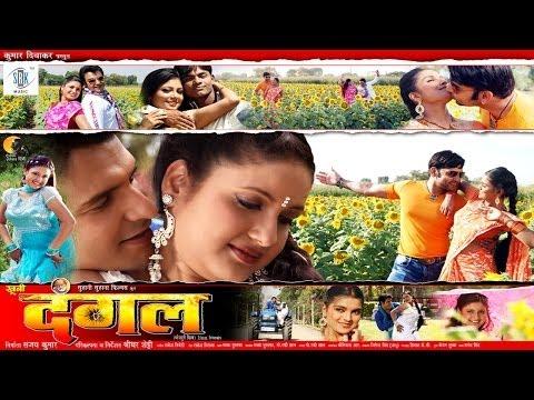 Khuni Dangal | Superhit NEW Full Bhojpuri...