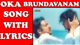 Oka Brundavanam Song With Lyrics - Gharshana Songs - Ilayaraja, Karthik, Nirosha