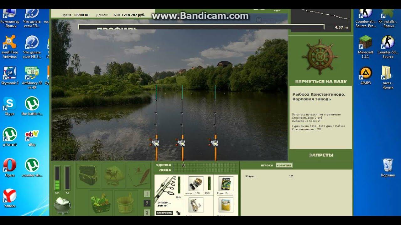 новая рыбалка installsoft edition