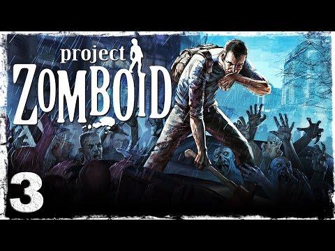 Смотреть прохождение игры [Coop] Project Zomboid. #3: Зомби, они везде!
