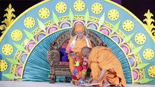 Guruhari Darshan 10 Feb 2018, Melbourne, Australia