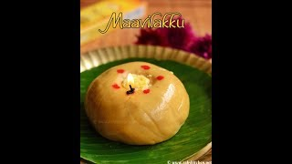 Maavilakku, how to make maa vilakku