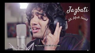 Mari Quam Bari Jazbati Hai by Ali Aftab Saeed ft. Saad Sultan