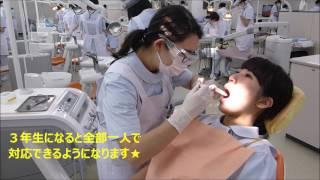 宮城高等歯科衛生士学院 とある日の実習風景