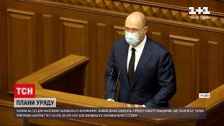 Коронавірус в Україні як урядовці планують боротися із третьою хвилею недуги
