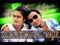 Zindagi mein koi kabhi aaye na rabba    new cover song    deepak dy studio