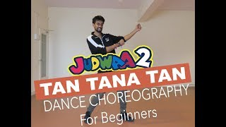 Tan Tana Tan Dance Choreography | Beginners