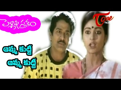 Alagu kutty chellam video song download