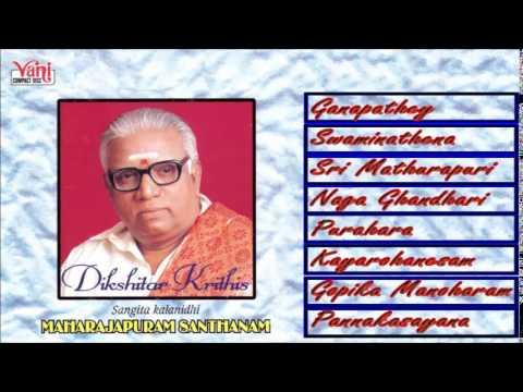 CARNATIC VOCAL | DIKSHITAR KRITHIS | MAHARAJAPURAM SANTHANAM | JUKEBOX