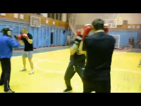 Рукопашный бой. Клуб ГЕРМЕС. Тренировка  (часть 3)