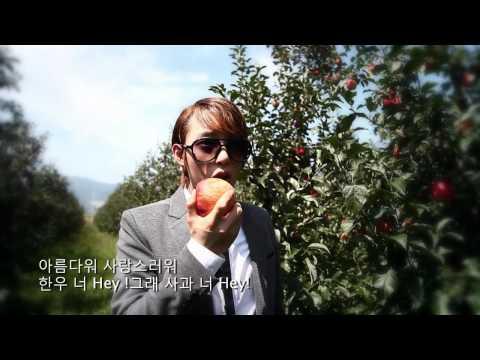 장수스타일 (싸이,강남스타일 패러디) Jangsu Style (Parody of PSY,GANGNAM Style)