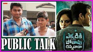 Ekkadiki Pothavu Chinnavada Review/Public Talk   Movie Reaction   Nikhil   Hebah Patel
