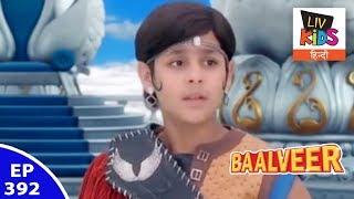 Baal Veer - बालवीर - Episode 392 - Naraz Pari Guilty