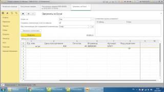 Загрузка товаров из Excel в поступление для 1С Розница 2.2