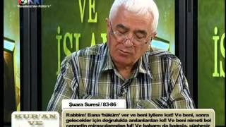 53. Bölüm  İslam Dininde Dua Ve Namaz 1.bölüm