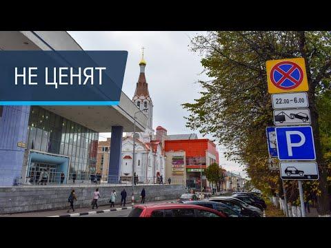 Ульяновск: зачем его портят?
