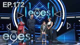 The eyes | EP. 172 | 14 พ.ย. 61 | HD
