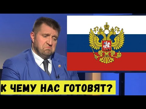 Обвал рубля, вторая волна COVID-19, нефть по $25 - главные риски на 2021 год. Дмитрий Потапенко