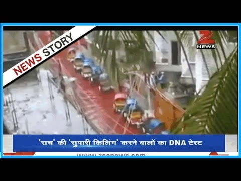 DNA: Analysis of how streets in Dhaka turn into blood river after Eid animal sacrifices