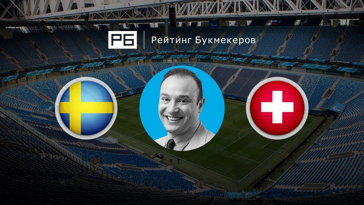 Ставки на спорт зарубежные лига европы спорт прогнозы