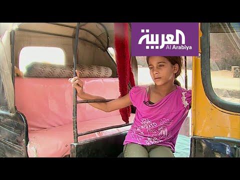 صباح العربية | تعرف على أصغر سائقة توك توك في القاهرة  - نشر قبل 60 دقيقة