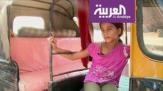 صباح العربية | تعرف على أصغر سائقة توك توك في القاهرة