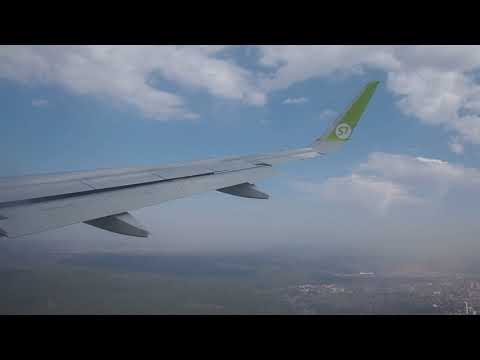 S7 Airlines A320-214 Flight S75238 Approach, Landing And Taxiing In Novosibirsk Tolmachevo