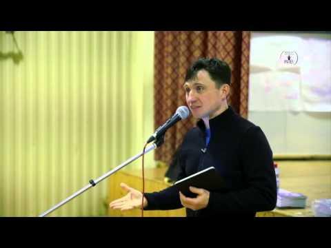 Роль пророков в моей жизни. Семинар МПВ. Г. Глазырин