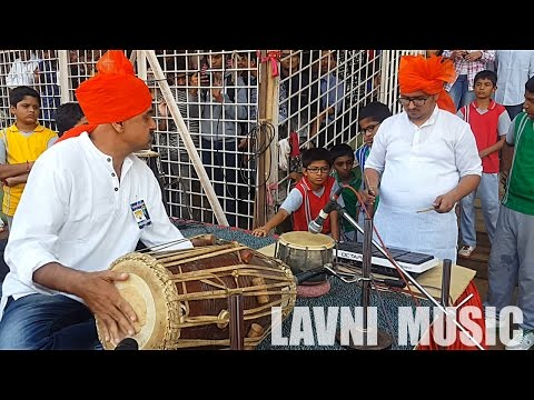 LAVANI MUSIC | SOMETHING NEW