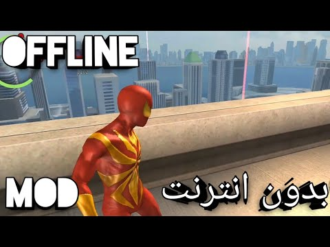 تحميل The Amazing Spider Man 2 Mod Offline
